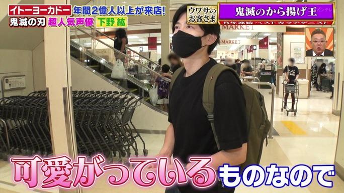 下野紘_200704_35