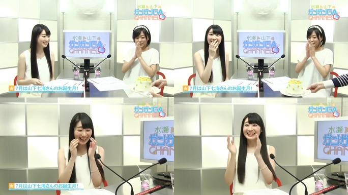 nanami_yamashita-150719_a13