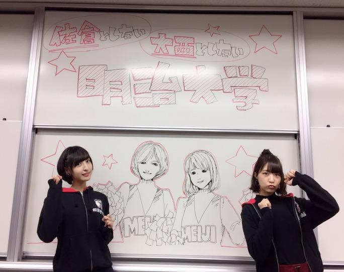 ayane_sakura-171123_a13