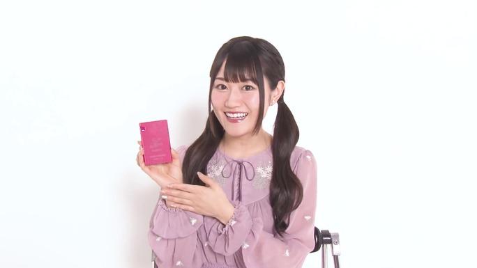 yui_ogura-180312_a07