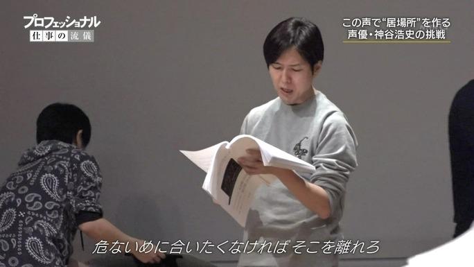 hiroshi_kamiya-190115_a15
