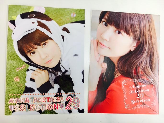 ayana_taketatsu-180624_a01
