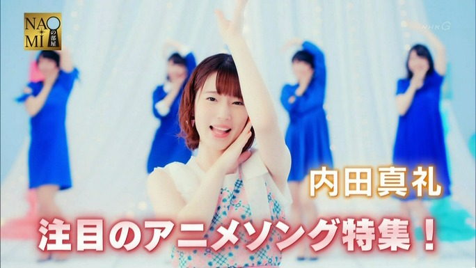 maaya_uchida-kensho_ono-180318_a04