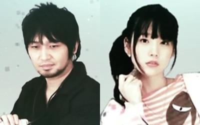 yuichi_nakamura-maaya_uchida-t02