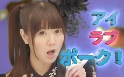 ayana_taketatsu-t88