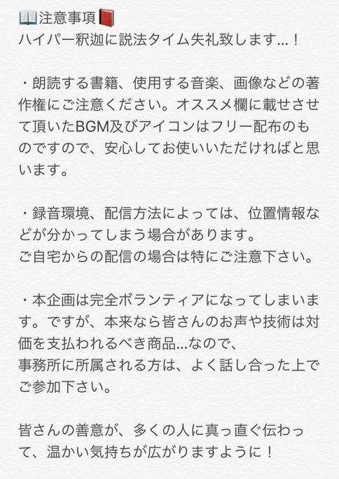 悠木碧_200408_05