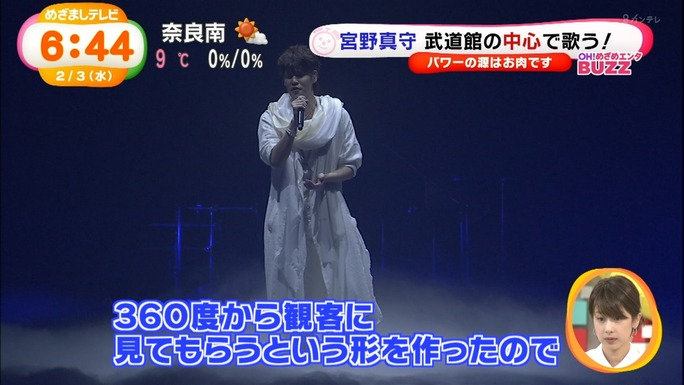 mamoru_miyano-160203_a26