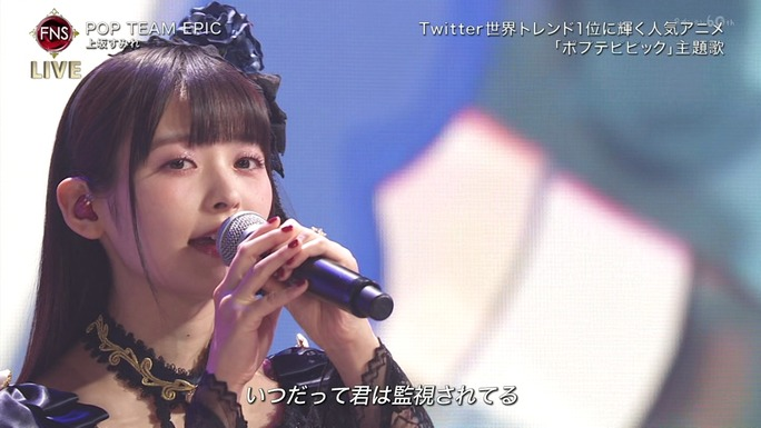 mizuki-miyano-uesaka-181207_a24