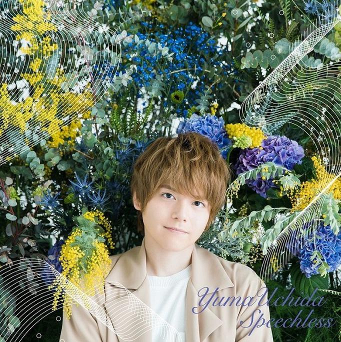 yuuma_uchida-190410_a02