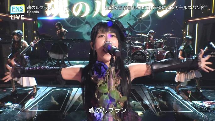 aiba-kudo-nakashima-sakuragawa-akesaka-180727_a24