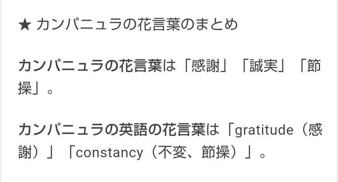 上田麗奈_200205_04