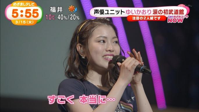 yui_ogura-kaori_ishihara-160315_a18