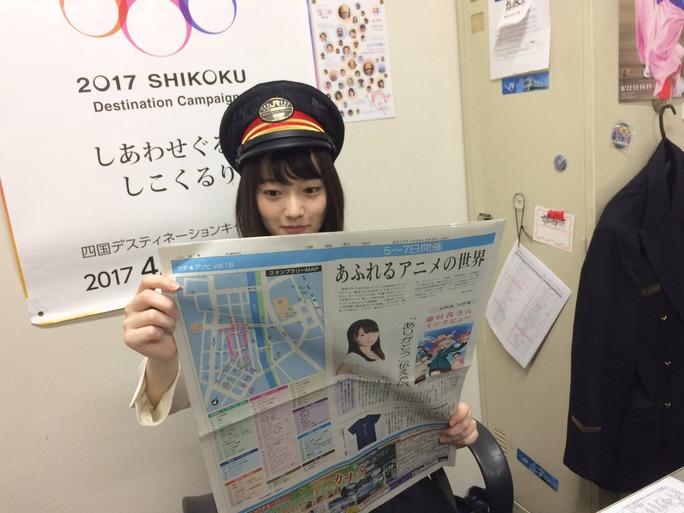 akane_fujita-170506_a03
