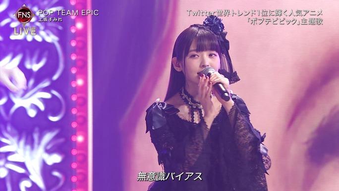 mizuki-miyano-uesaka-181207_a27