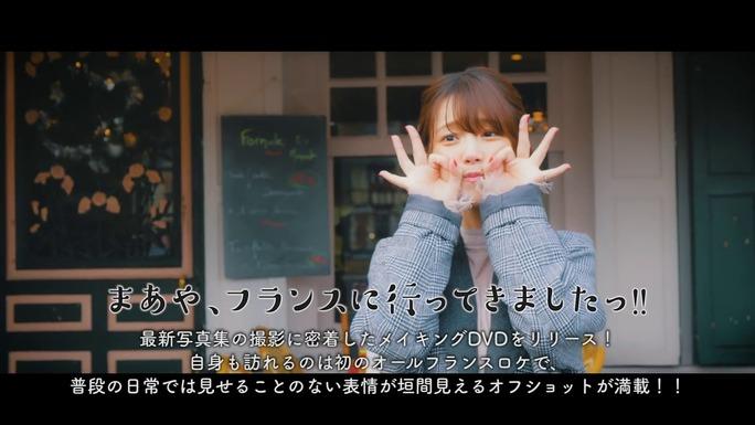 maaya_uchida-190314_a11
