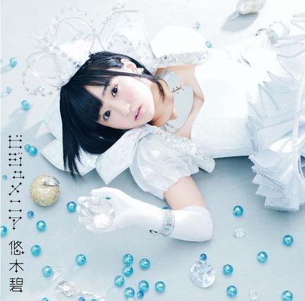 aoi_yuki-131223_a02