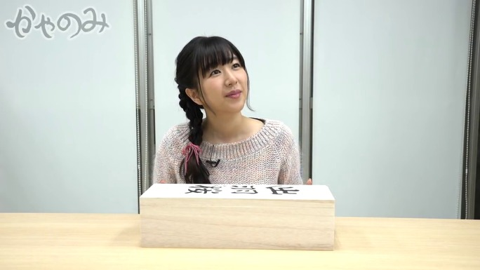 ai_kayano-kikuko_inoue-180130_a02