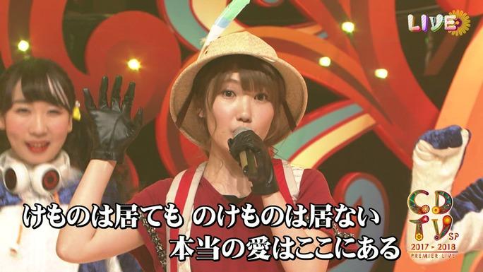 ozaki-motomiya-ono-uchida-sasaki-nemoto-tamura-aiba-chikuta-180103_a23