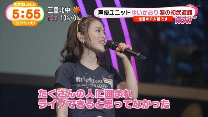 yui_ogura-kaori_ishihara-160315_a13
