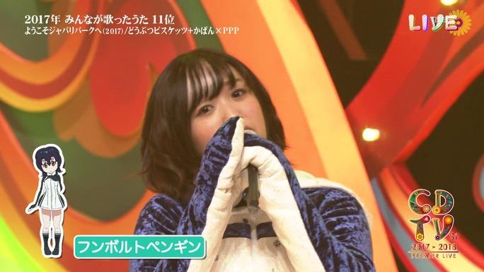 ozaki-motomiya-ono-uchida-sasaki-nemoto-tamura-aiba-chikuta-180103_a38