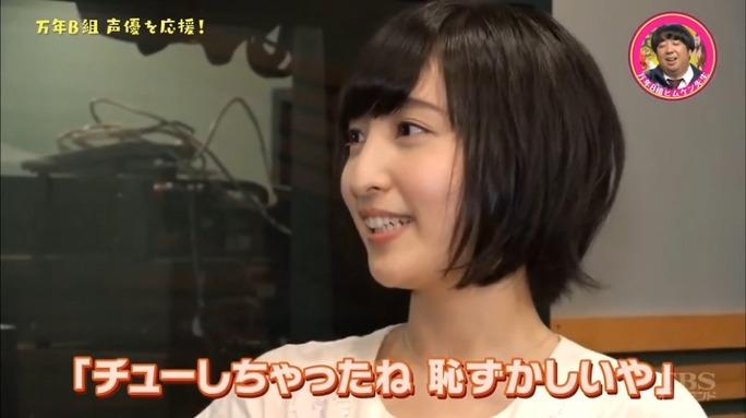 http://livedoor.blogimg.jp/seiyumemo/imgs/c/5/c5c07a08-s.jpg