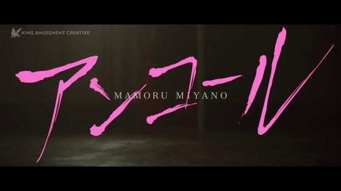 mamoru_miyano-190514_a20