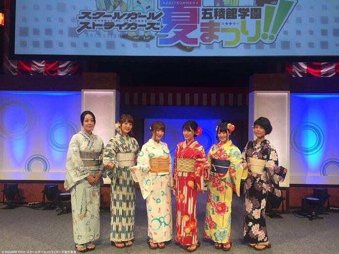 ishihara-hidaka-sawashiro-hanazawa-ogura-asakawa-170820_a03