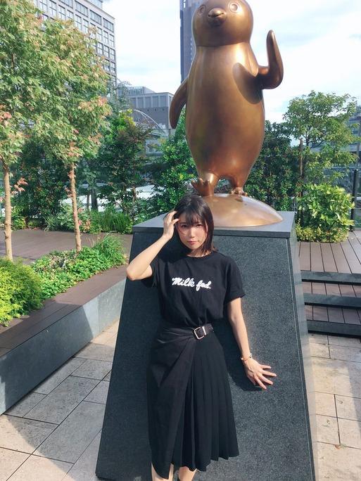 yuuka_aisaka-190202_a01