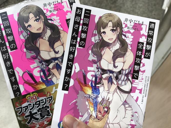 ai_kayano-haruki_ishiya-181024_a14
