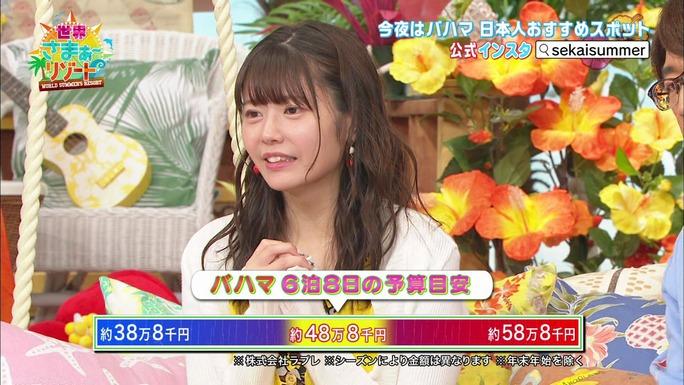 ayana_taketatsu-190303_a49