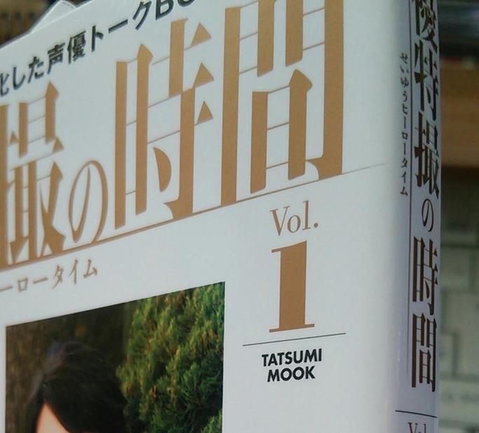 hiroshi_kamiya-180211_a05