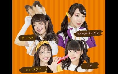ozaki-sasaki-tamura-nemoto-t01