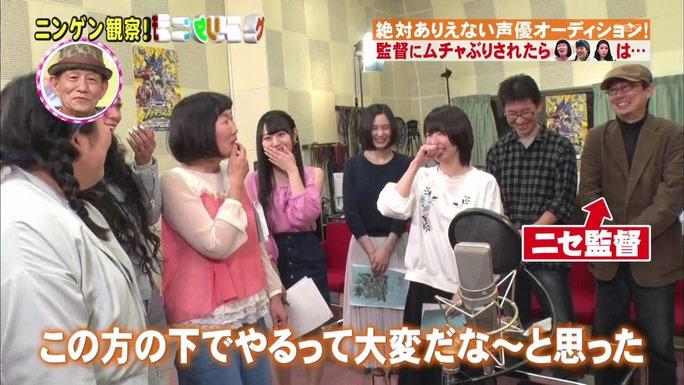 fujiwara-ogura-mao-170421_a41