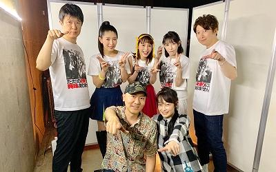 hirano-chihara-goto-sugita-ono-t01