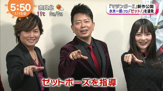 morikubo-kayano-uesaka-hanae-180116_a24