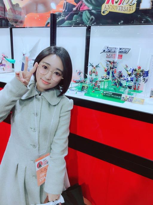 aoi_yuki-181204_a20