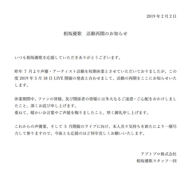 yuuka_aisaka-190202_a07