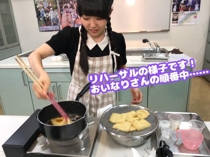 nao_touyama-180707_a11
