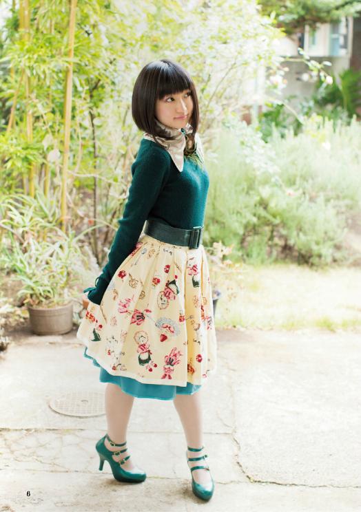 aoi_yuki-130224_a14