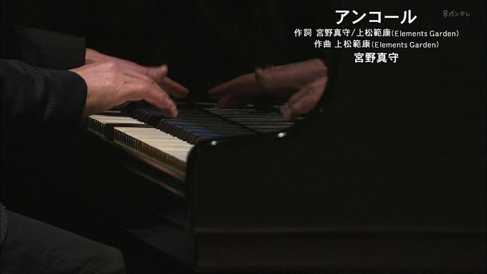 mamoru_miyano-190528_a55