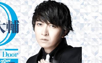 daisuke_ono-t04