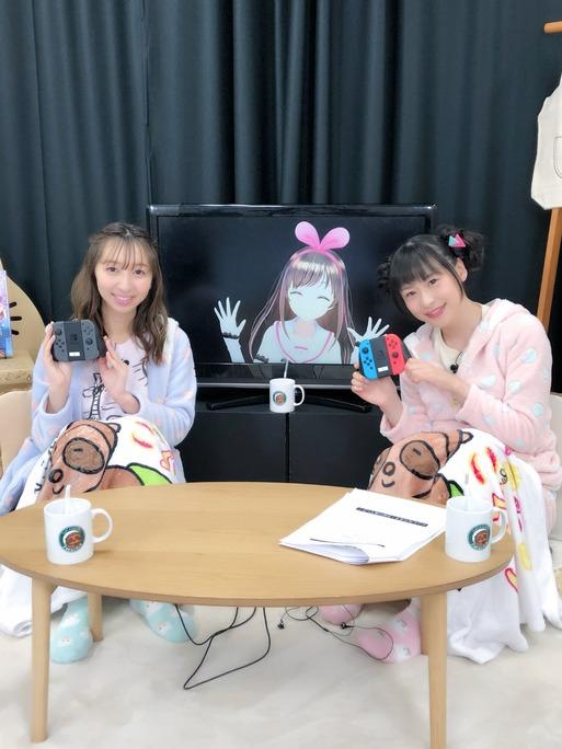 riho_iida_sora_tokui-180314_a12