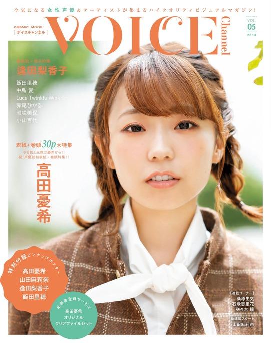 yuuki_takada-181013_a02