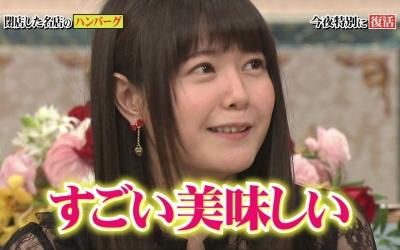 ayana_taketatsu-t96