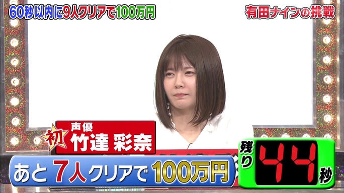 ayana_taketatsu-190503_a51