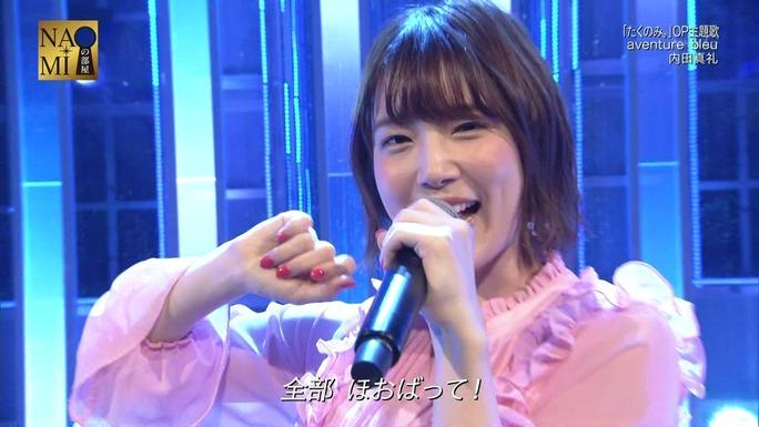 maaya_uchida-kensho_ono-180318_a85