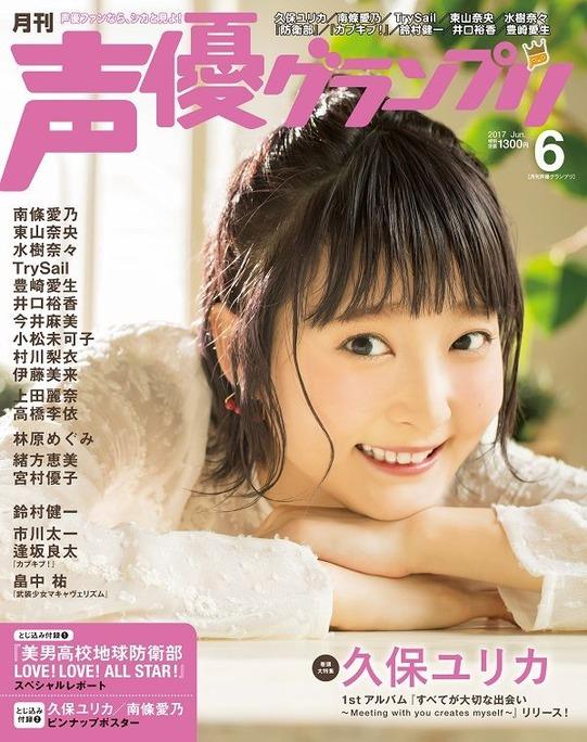 yurika_kubo-170504_a01