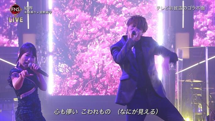 mizuki-miyano-uesaka-181207_a50