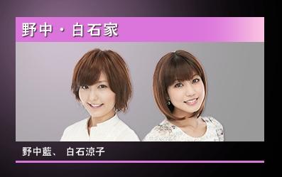 chiba-hidaka-nonaka-shiraishi-morikubo-maeno-morita-hosoya-140124_a03