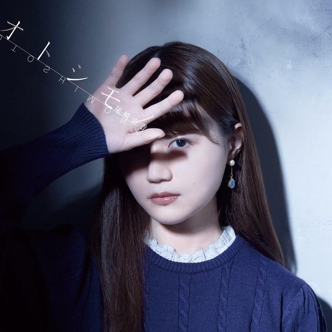 yuka_ozaki-180930_a02